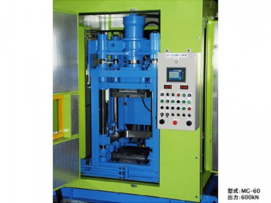 Vibration powder compacting【CMSF】