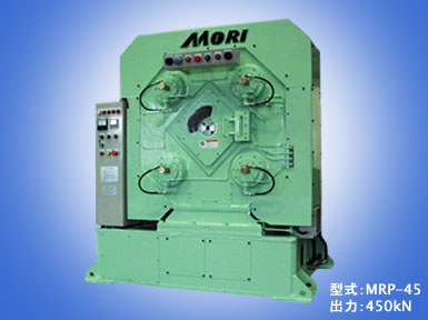 Bit forming machine【MRP】