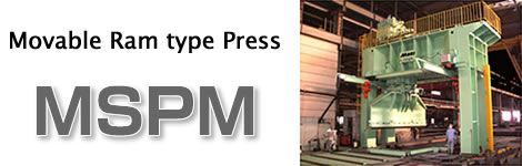 Movable Ram type Press