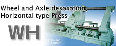 Wheel and Axle desorption, Horizontal type Press