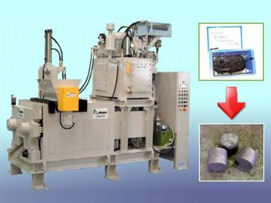 研磨スラッジ脱液固化機(MSZ)