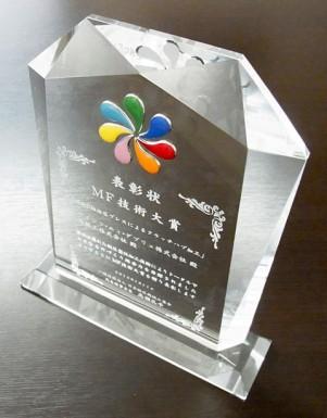 日本鍛圧機械工業会HP