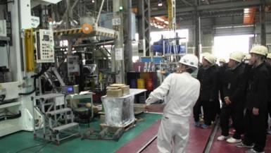 12工場見学