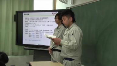 塩田工業企業紹介会_2019-03